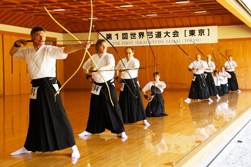 first kyudo world congress paris