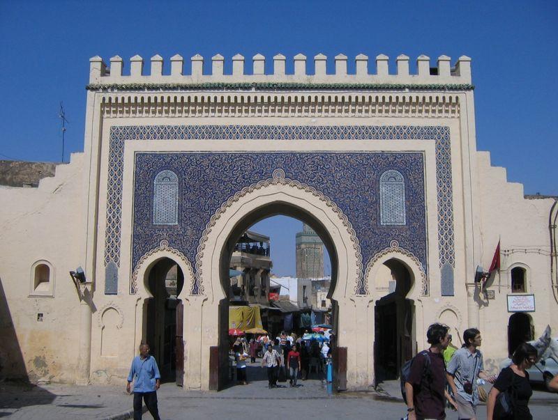 fez blue gate view