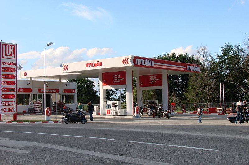gas station in Russia