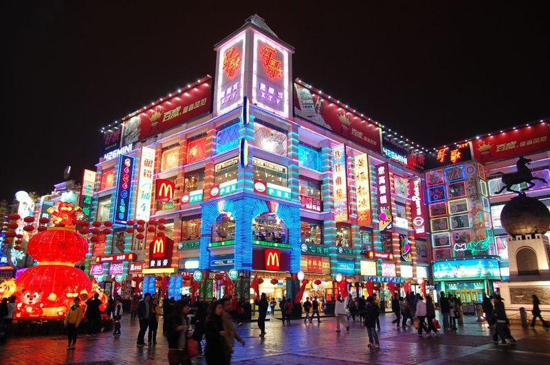 Shangxiajiu-Pedestrian-Street-Guangzhou