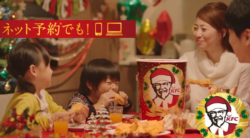 people having a kfc christmas dinner in japan